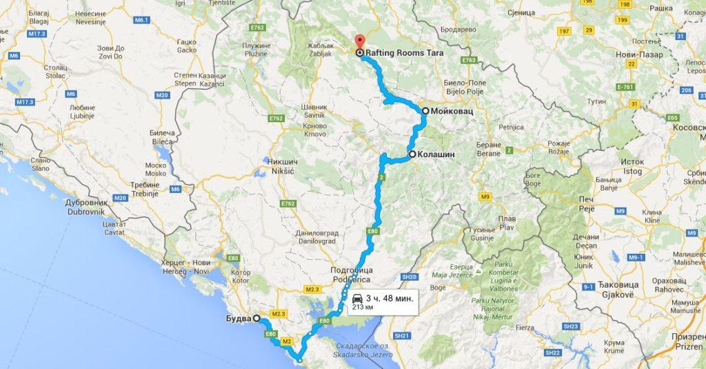 Маршрут от Будвы до р.Тара - рафтинг. Черногория